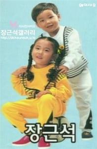 Young Jang Geun Suk 20100210