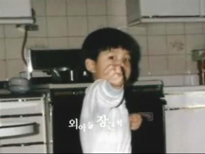 Young Jang Geun Suk 20100211