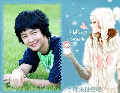 Young Jang Geun Suk 20100215