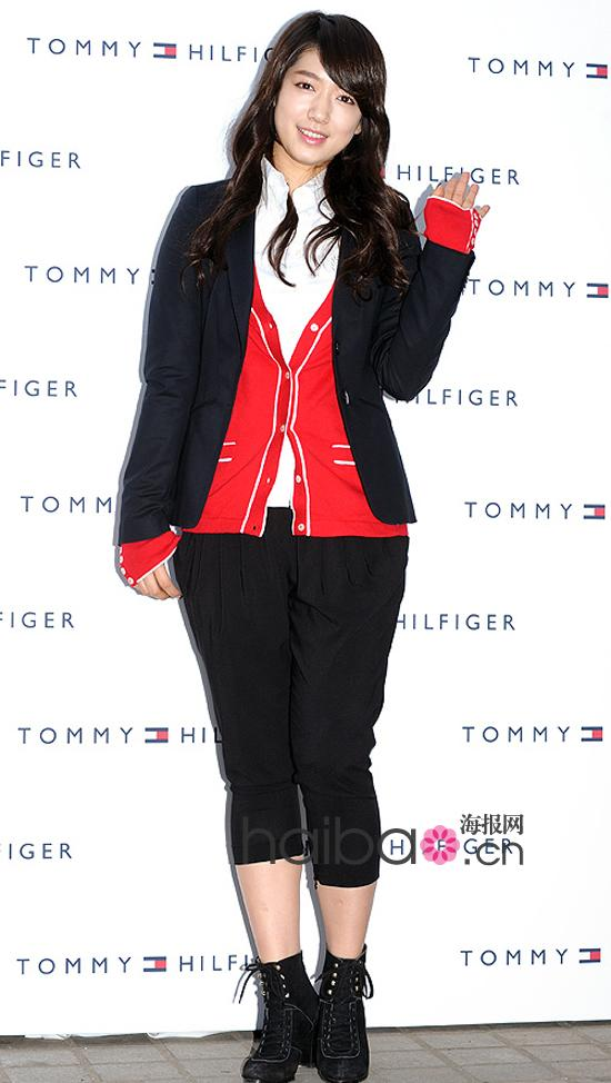 Park Shin Hye's New Hair style ( Tommy Hilfiger's Brand New Item) 887ed910
