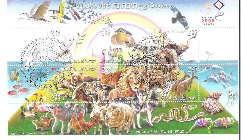 Abstimmung für März 2010 Israel18