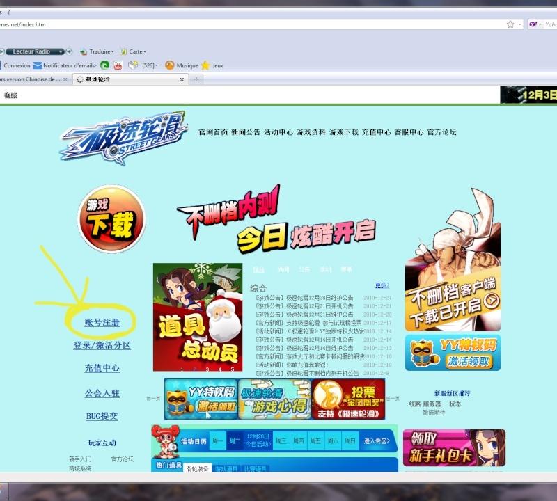 tuto SG Chinois Tuto_s10