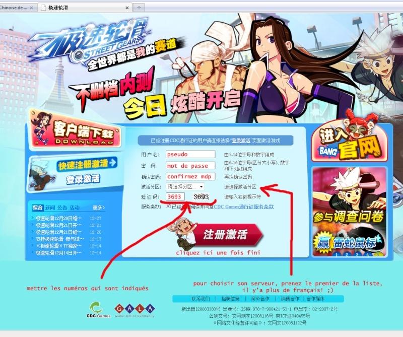 tuto SG Chinois Tuto_s11