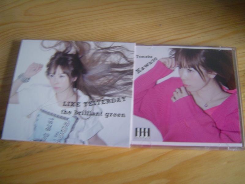 New single - Page 6 Dsc08712