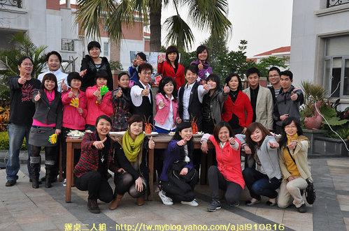 泉州電視台-台灣好滋味(照片分享) 111
