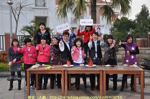 泉州電視台-台灣好滋味(照片分享) 211