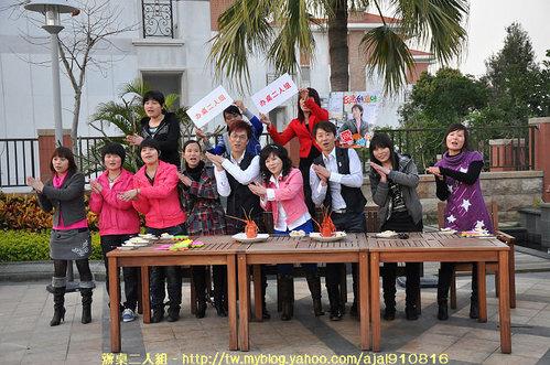 泉州電視台-台灣好滋味(照片分享) 411