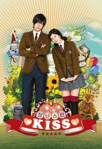 Playful Kiss Mischi10