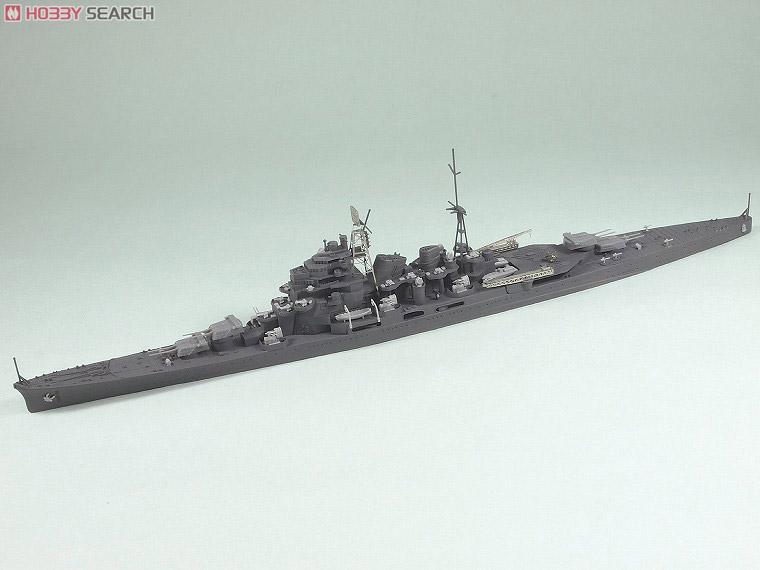 Un nouveau croiseur lourd Takao 1/700 10139412