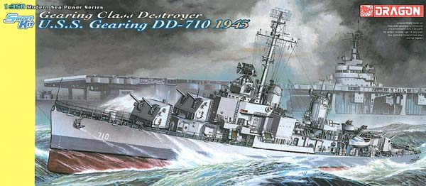 USS GEARING DD-710 Dragon 1/350 Gearin10