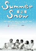 Summer Snow Tsf12_10