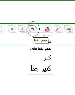 الأخ الفاضل/ مدير المنتدى أو من ينوب عنة 1_bmp11