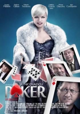 Poker [2010] 1125