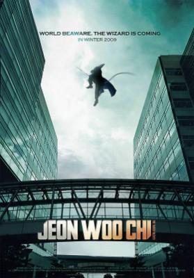 Woochi [2009] 1153