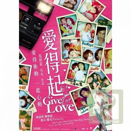 Give Love & Oi dut hei [2009] 135