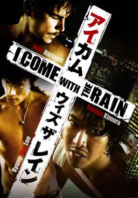 I Come with the Rain [2009] 183