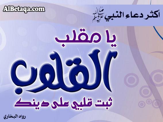 """Le coin de """"Dhikrou Allah"""" - Page 3 19369_10"""