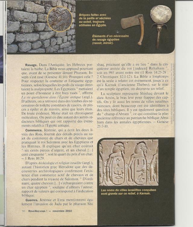 LES PUISSSANCES MONDIALES l'Egypte Numar123