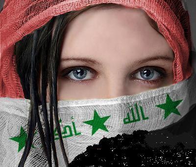 منتدى عراقيات النسائي