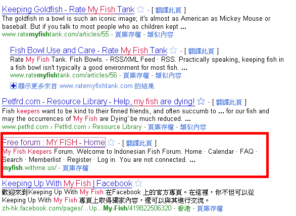 Logo Myfish Google10