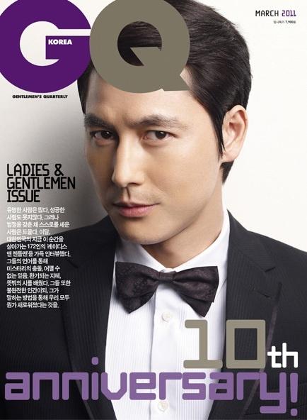 [MAGAZINE] Lee Byung Hun, Kwon Sang Woo, Jung Woo Sung, and Song Seung Heon – GQ Korea Magazine T7zlp10