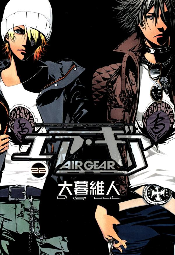 Critique de manga : Air Gear 91194-10