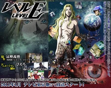 Level E (nouvel anime 2011) Level_10