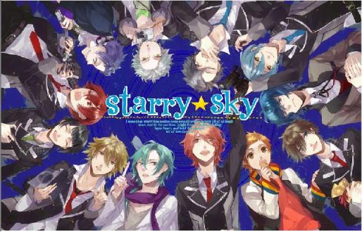 Starry☆Sky Starry10