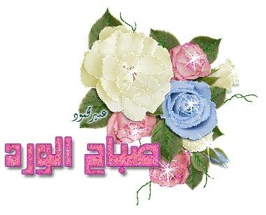 Salam au forum - Page 2 11_gif10