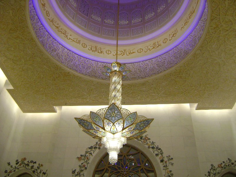 Sheikh Zayed Grand Mosque, Abu-Dhabi  - Page 2 28568810