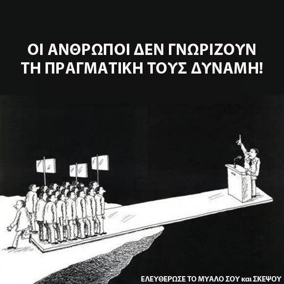 ΕΚΛΟΓΙΚΑ ΚΑΙ ΔΙΑΧΡΟΝΙΚΑ 10940910