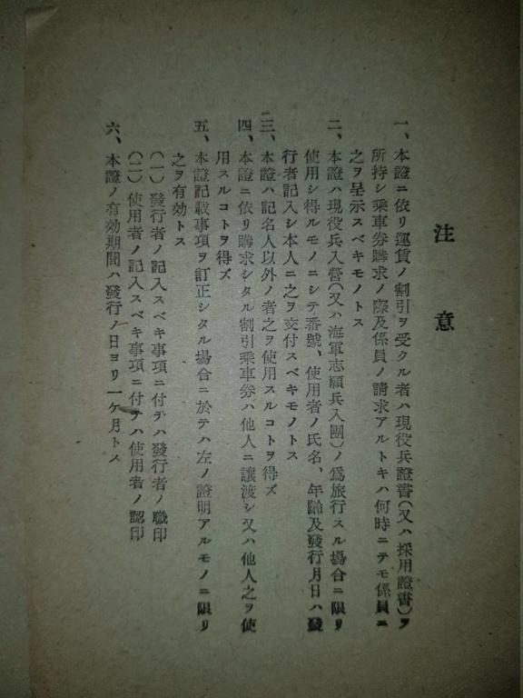 Document Japonais 20200423