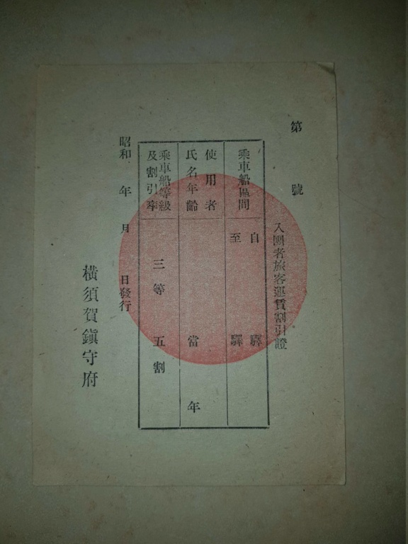 Document Japonais 20200424