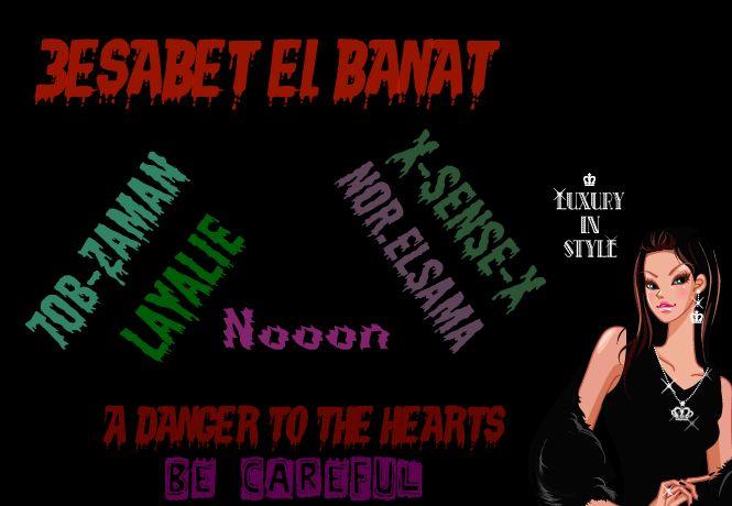 3eSaBeT el Banat