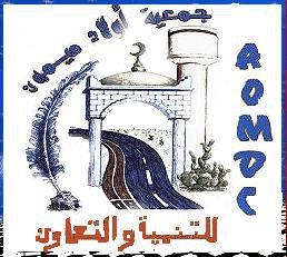 Yazza Jafri rencontre mimouni au complexe Ouled mimoune Mimoun10