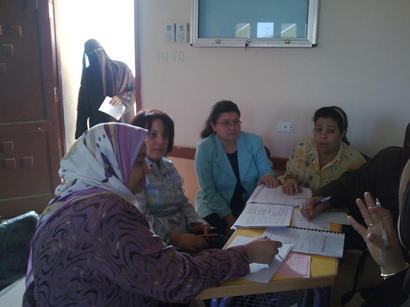 صور    اجتماعات فريق الجودة فى مدرسة النهضة Ouuoo037