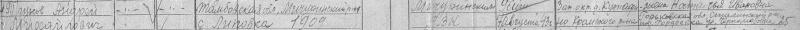 Труновы из Липовки (участники Великой Отечественной войны) - Страница 3 Dddndu10