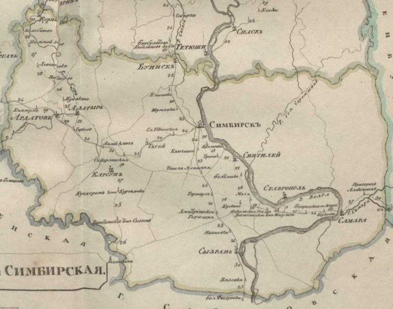 Карты Самарской губернии Dsdndd13