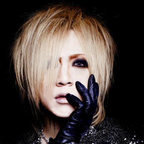 Taller _ Beautiful but painful _ Ruki1210