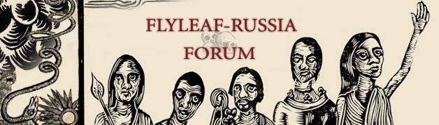 flyleaf-russia Fg10