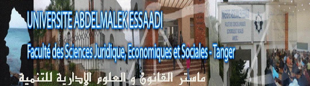ماستر القانون و العلوم الادارية للتنمية بطنجـــــــة