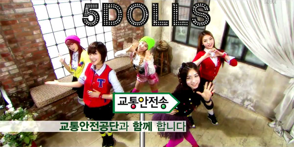 "[NEWS] 5dolls promove uma condução segura com a ""Traffic Safety Song"" no Inkigayo. 03.04.11 20110410"