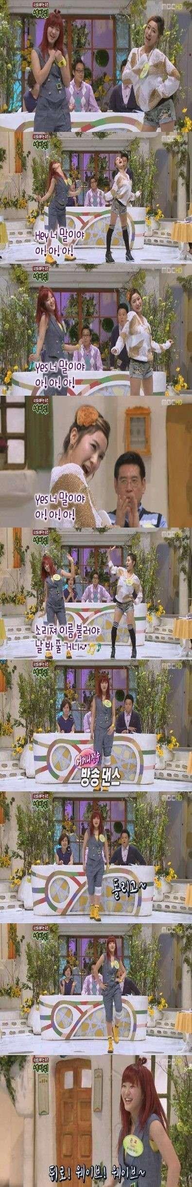 [NEWS] 5dolls - Chanmi e Eunkyo cativaram os telespectadores com as suas lindas coreografias. 02.04.11 St_13010