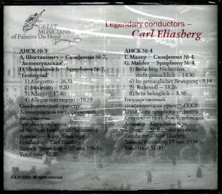 Karl Eliasberg B-h-mr11