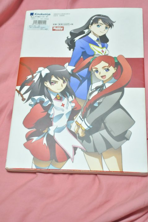 Mai-HiME/Otome Merchandise you DO own? - Page 3 15083710