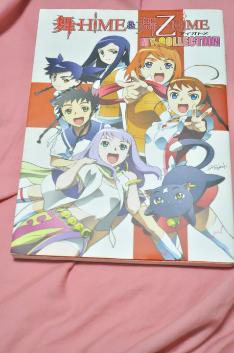 Mai-HiME/Otome Merchandise you DO own? - Page 3 15411010