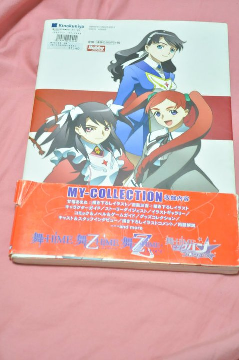 Mai-HiME/Otome Merchandise you DO own? - Page 3 15554310