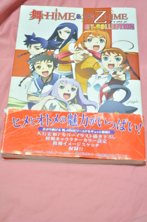 Mai-HiME/Otome Merchandise you DO own? - Page 3 65734_10