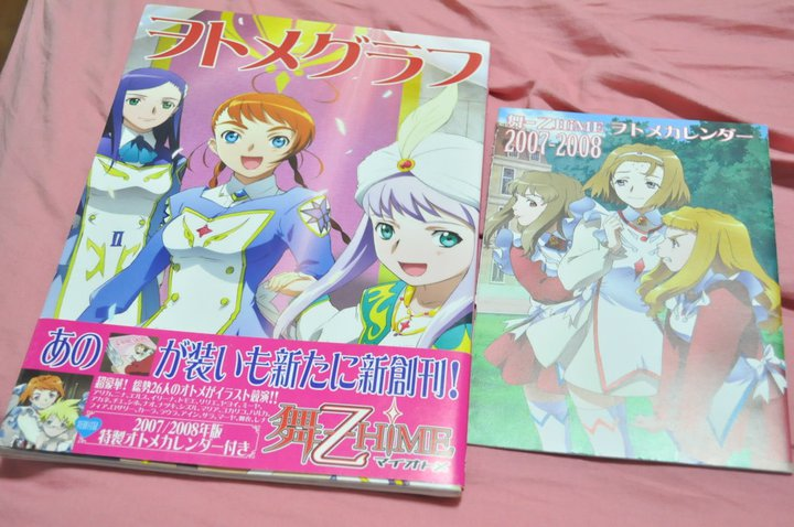 Mai-HiME/Otome Merchandise you DO own? - Page 3 68109_11