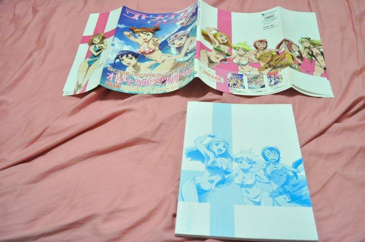 Mai-HiME/Otome Merchandise you DO own? - Page 3 68291_10